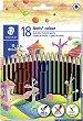 Цветни моливи - Noris Colour 185 - Комплект от 18 или 36 цвята -