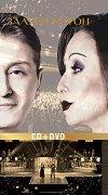 Дует Ритон - Златен Ритон - CD + DVD -