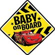 Табела с надпис Baby on Board - Колите - Аксесоар за автомобил -