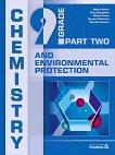 Chemistry and Environmental Protection for 9. Grade Химия и опазване на околната среда за 9. клас - учебник