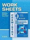 Work Sheet for Chemistry and Environmental Protection for 9. Grade Работни листове по химия и опазване на околната среда за 9. клас - учебник