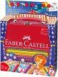 Акварелни цветни моливи - Цирк - Комплект от 34 части -