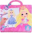Princess Mimi - книжка за оцветяване с принцеси + стикери - книга