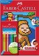 Комплект за оцветяване - Pixel-it -