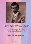Confidentially - книга