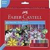Цветни моливи - Комплект от 60 цвята