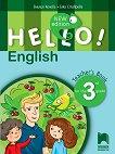 Hello!: Книга за учителя по английски език за 3. клас - New Edition - учебна тетрадка