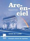 Arc-en-ciel: Книга за учителя по френски език за 7. клас - Маргарита Котева -