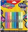 Бои за стъкло - Комплект от 8 цвята x 10.5 ml -