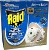 Електрическо устройство срещу комари, мухи и мравки - Ден и Нощ - Комплект с изпарител и пълнител -