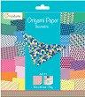 Хартия за оригами - Geometric - Комплект от 60 листа с размери 20 х 20 cm -