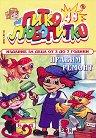 Питко Любопитко - детска книга