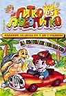 Питко Любопитко - Брой 65 - детска книга
