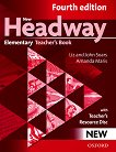New Headway - Elementary (A1 - A2): Книга за учителя по английски език + CD-ROM : Fourth Edition - John Soars, Liz Soars, Amanda Maris - учебник