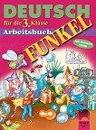 Deutsch funkel. Учебна тетрадка по немски език за 3. клас - Искра Лазарова, Клаудия Бендикс - книга за учителя