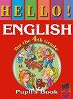 Hello!: учебник по английски език за 4. клас - Нели Георгиева, Емилия Колева -