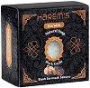 Harem's Natural Soap Black Garlic - Натурален сапун с черен чесън за проблемна и мазна кожа -