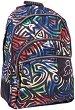 Ученическа раница - Maori -