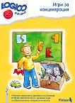 Логико примо: Игри за концентрация - помагало по игрова култура и пресъздаване за 4. подготвителна група на детската градина -