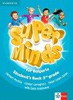 Super Minds for Bulgaria: Учебник по английски език за 3. клас - учебник