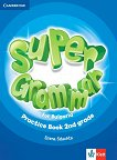Super Grammar for Bulgaria: Граматика по английски език за 2. клас - Emma Szlachta -