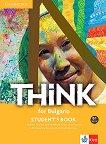 Think for Bulgaria - ниво B1: Учебник за 9. клас по английски език - учебна тетрадка