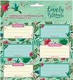 Етикети за тетрадки - Chirping Garden -