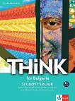 Think for Bulgaria - ниво B1: Учебник за 10. клас по английски език -