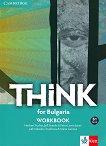 Think for Bulgaria - ниво B1: Учебнa тетрадка за 10. клас по английски език -