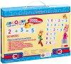Две и две - Куфарче с числа - Детска образпвателна игра -