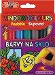 Бои за стъкло - Комплект от 7 или 12 цвята x 10.5 ml