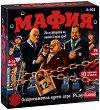 Мафия - Детска логическа игра - игра
