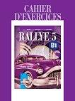 Rallye 5 - B1: Тетрадка по френски език за 10. клас - Радост Цанева, Лилия Георгиева, Емануела Свиларова -