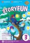 Storyfun - ниво 3: Учебник по английски език : Second Edition - Karen Saxby -