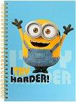 Ученическа тетрадка - Боб : Формат А5 с широки редове - 80 листа - тетрадка