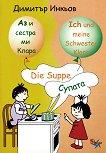 Аз и сестра ми Клара: Супата Ich und meine Schwester Klara: Die Suppe -