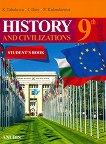 History and Civilization for 9. Grade Помагало по история и цивилизации на английски език за 9. клас - книга за учителя