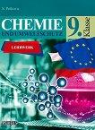 Chemie und Umweltschutz fur 9. klasse Помагало по химия и опазване на околната среда на немски език за 9. клас - учебник