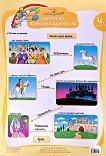 Златно ключе: Учебно табло - Светът на буквите и думите № 3 и № 4 за 4. подготвителна група -