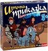 Източна приказка - Детска състезателна игра - игра
