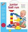 Писта за топчета - Junior Ball Run - Детски конструктор за най-малките -
