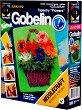 """Направи сам гоблен без игла - Кошница с цветя - Творчески комплект от серията """"Gobelin"""" -"""