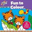 Galt: Забавни картинки - книжка за оцветяване Fun to Colour Book - детска книга