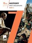 History and Civilisations for 9. Grade - part 1 : Учебно помагало по история и цивилизации за 9. клас на английски език - Borislav Gavrilov -