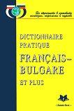 Dictionnaire Pratique Français-Bulgare et plus : Практически френско-български речник -