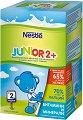 Висококачествена обогатена млечна напитка за малки деца - Nestle Junior 2+ - Опаковка от 2 x 350 g за след 2 години -