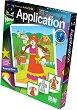 """Създай сам апликация без ножица и лепило - През лятото - Творчески комплект от серията """"Aplication"""" -"""