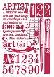 Шаблон - Цифри и букви - Размери 21 х 29.7 cm