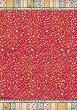 Декупажна хартия - Цветна текстура - Формат А4 -