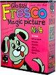 """Създай сам картина с цветен брокат - Кученце - Творчески комплект от серията """"Glossy Fresco"""" -"""